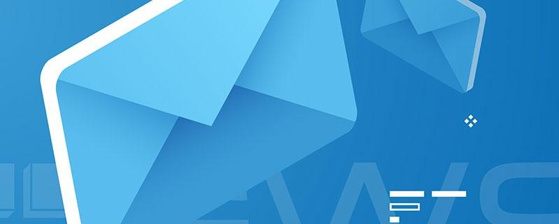 GWS mailgate